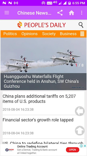 Chinese Daily Newspapers screenshots 1