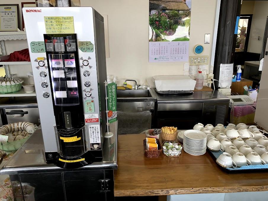 さん食亭コーヒー