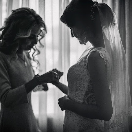 Wedding photographer Aleksey Kachurin (akachurin1). Photo of 08.12.2017