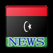 News In Libya