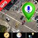 GPS 衛星 経路 地図 と 住む ナビゲーション 方向 と 乗り継ぎ 地図 情報 に 日本 東京