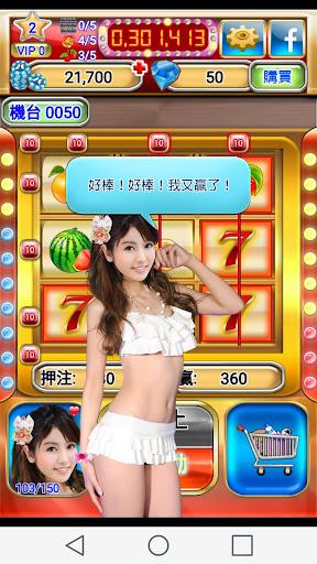 玩博奕App|女神水果盤免費|APP試玩