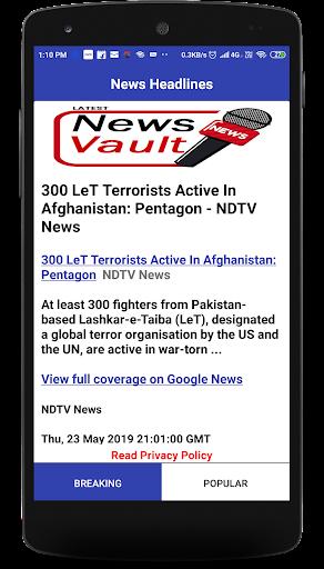 eNewsVault screenshots 1