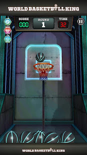 World Basketball King 18