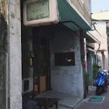 暖暖蛇咖啡館Café Flâneur