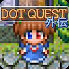 DotQuest外伝【RPG】 icon