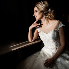Wedding photographer Nadya Denisova (denisova). Photo of 19.06.2018