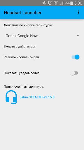Headset Launcher