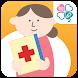 通院ノート-医療費控除の準備、通院記録も家族分まとめて管理-