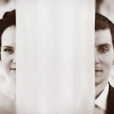 Wedding photographer Sergey Ankud (ankud). Photo of 28.05.2013