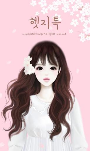 헷지 봄그리고벚꽃 카카오톡 테마