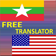 Burmese-English Translator