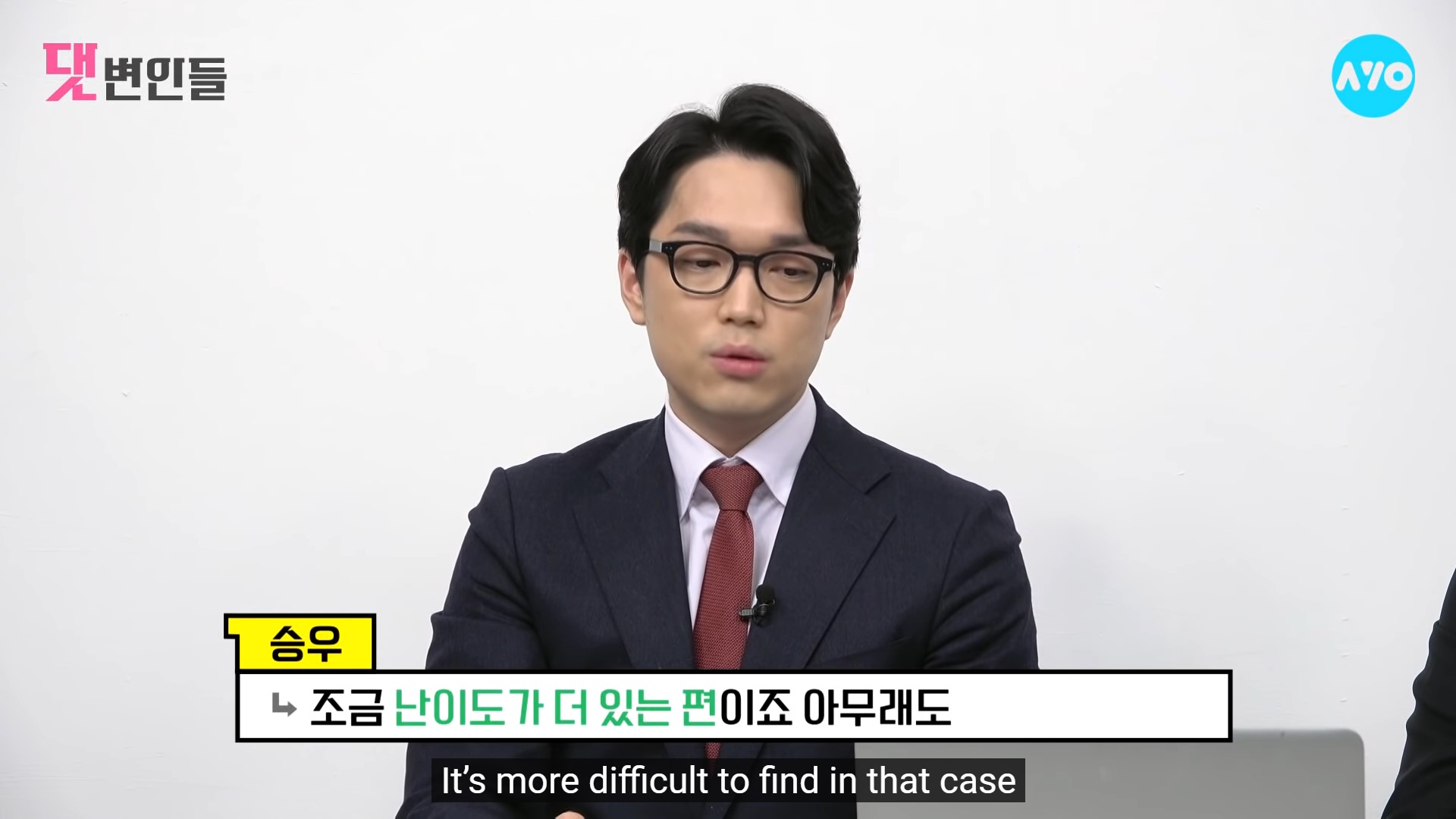 3 ayo comment defenders ko seung woo jeong chong myeong