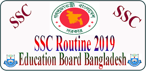 **Physics 9-10<br>**Chemistry 9-10,<br>**Math 9-10,<br>**SSC Books,<br>**ssc routine 2019
