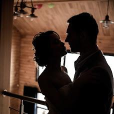 Wedding photographer Dmitriy Grankin (Grad). Photo of 17.05.2017