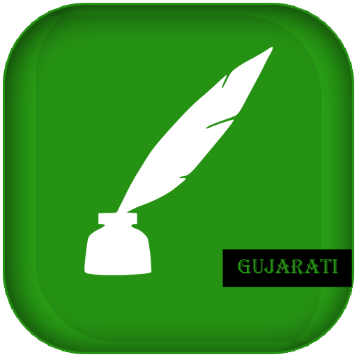 Gujarati Kavita Sangrah - Apps on Google Play