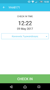 CRM for Car Parks - ParkAround screenshot