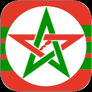 1.4.0.2 by NewAfrica logo