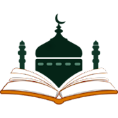 Islamic Library - shamela book reader - paid