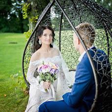 Wedding photographer Andrey Gitko (PhotoGitko). Photo of 30.01.2018