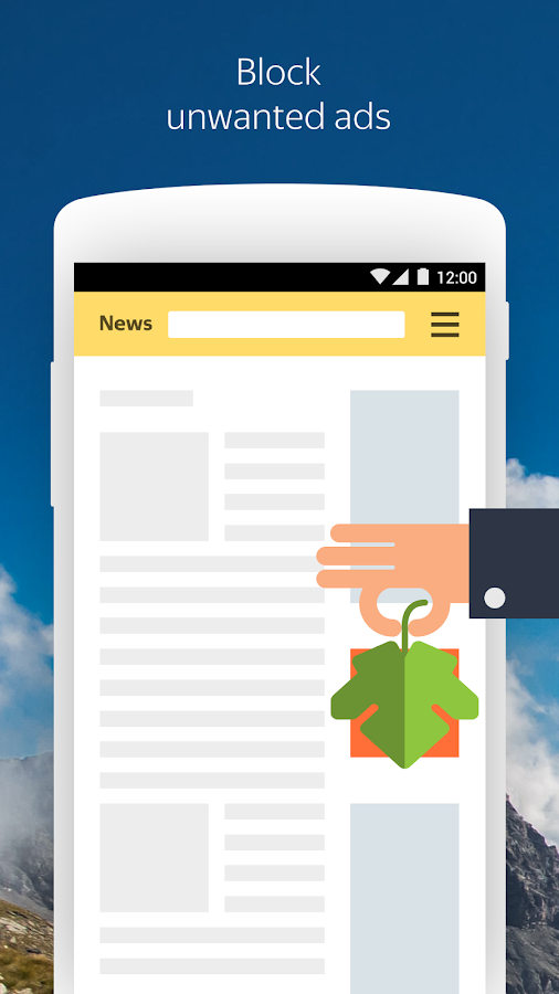 Yandex Browser for Android- スクリーンショット