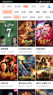 Chinese Movies and TV Shows