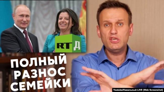 Алексей Навальный и его соратники провели несколько расследований деятельности RT