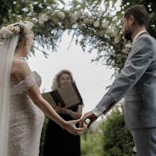 Wedding photographer Simona maria Cannone (zonzo). Photo of 04.02.2019