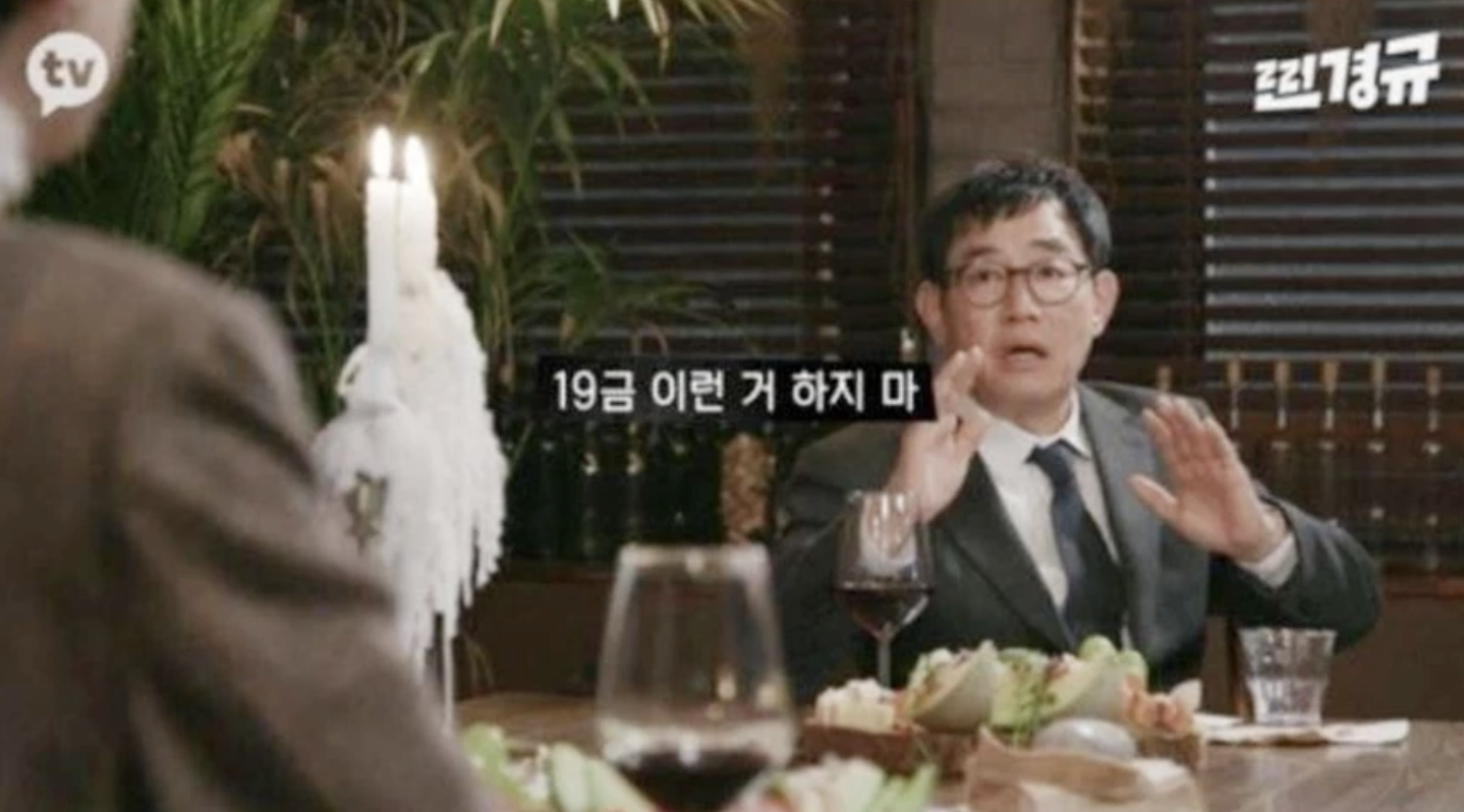 jjin kyung kyu