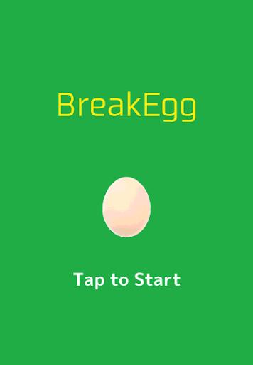 玩娛樂App|BreakEgg *自己暗示で自分の殻を破る免費|APP試玩