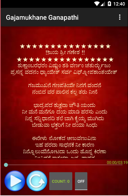 Purandaradasa songs lyrics