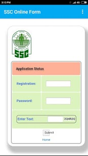 Ssc Online Form - náhled
