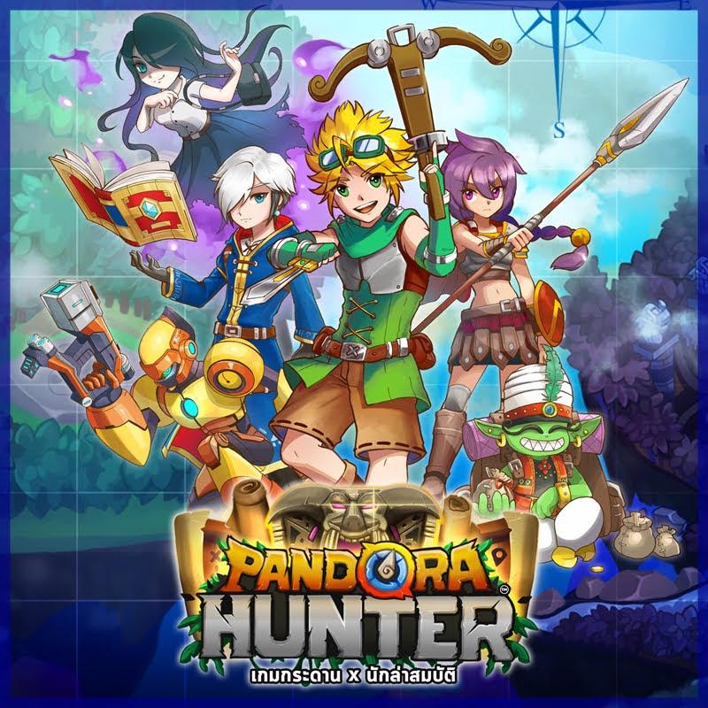 Pandora Hunter เกมไทย