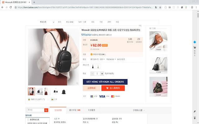 KN2H All Orders - Đặt hàng Trung Quốc