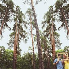 Wedding photographer Dinara Kozlova (DinaraDinara). Photo of 06.04.2014