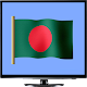 Live Bangladesh TV