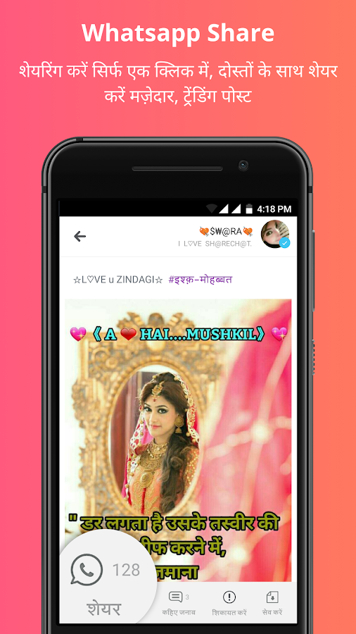 ShareChat - Make friends, have fun & become famous- screenshot
