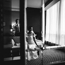 Wedding photographer Evgeniy Maliev (Maliev). Photo of 01.12.2015