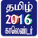 Tamil Calendar 2016 Offline