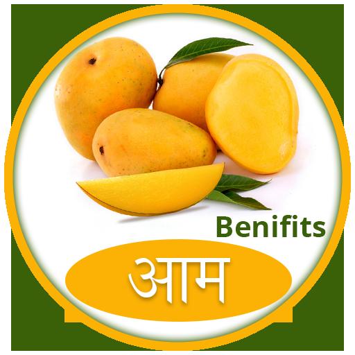 Ballaststoffbedeutung in Hindi