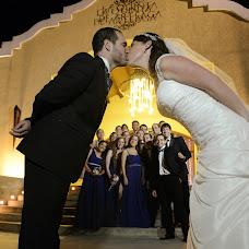 Wedding photographer Ronchi Peña (ronchipe). Photo of 23.01.2018