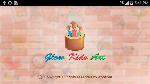 無料教育Appのグローキッズペイントアート|記事Game