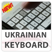 Ukrainian Keyboard Lite