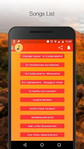 Hindu God - Mantras | Slogans 1.2 screenshots 1