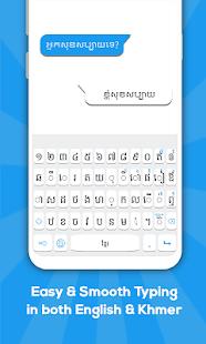 Khmer keyboard: Khmer Language Keyboard