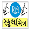 School Mitra Gujarat Board All Textbook and More icon