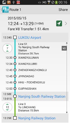玩免費旅遊APP|下載南京地鐵通 app不用錢|硬是要APP