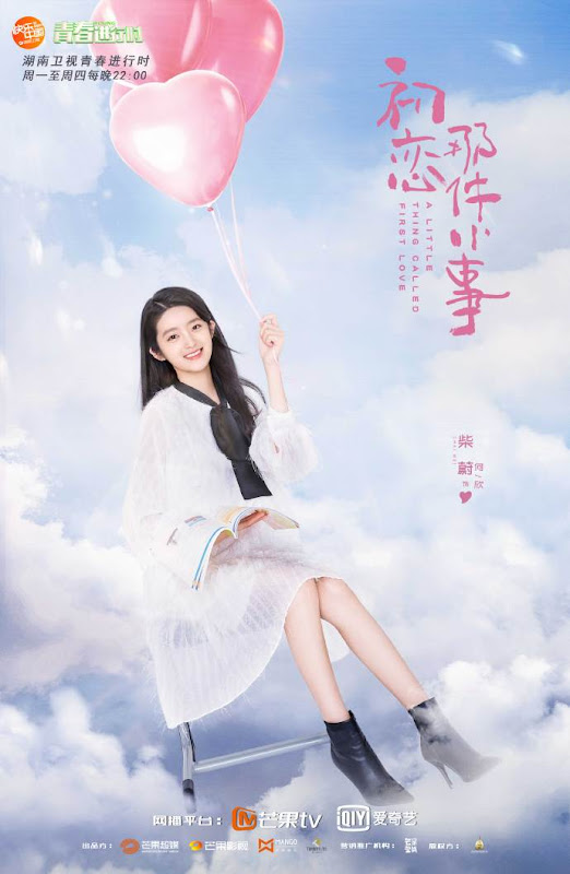 A Little Thing Called First Love China Drama