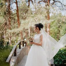 Wedding photographer Svetlana Savina (sawastudiophoto). Photo of 16.06.2018