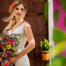 Hochzeitsfotograf Estefanía Delgado (estefy2425). Foto vom 16.05.2019